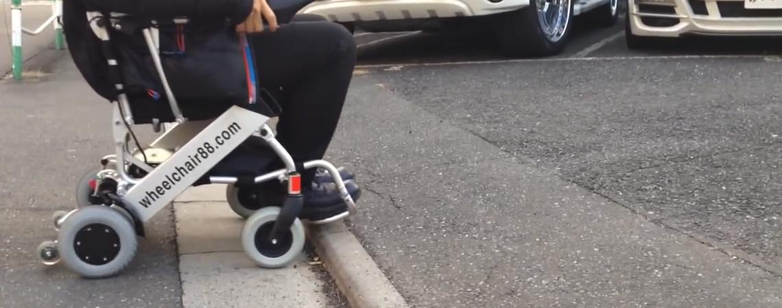 世界最も軽い折り畳み電動車椅子